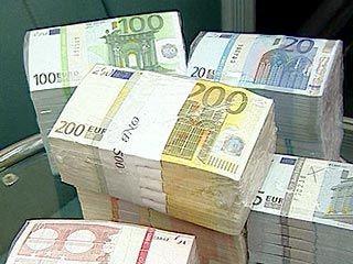110 миллиардов евро дайте украине