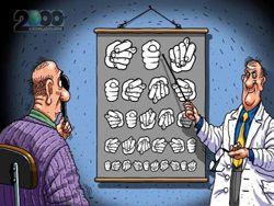 В чем слабость госбюджета-2012?