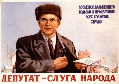 Результаты выборов опубликованы в «Голосе Украины»