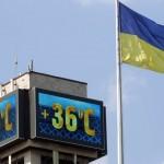 Украина может стать «тропическим» государством