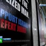 В США разгорается новый религиозный скандал