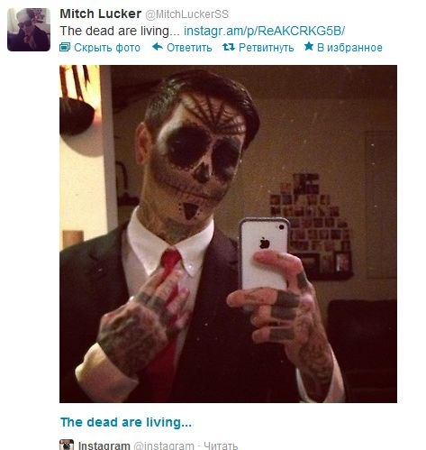 Погиб лидер группы Suicide Silence