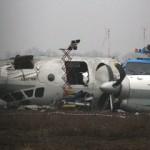В Донецке расследуют причины аварии самолета АН - 24
