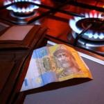 Цены на газ «покращат» на четверть