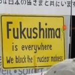 На Фукусиме откачали радиоактивную воду
