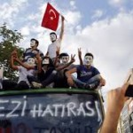 Курды присоединились к массовым протестам в Турции