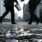 Украина попала в ТОП-10 стран, которым грозит дефолтУкраина попала в ТОП-10 стран, которым грозит дефолт