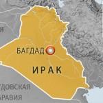 11 человек пострадали от теракта в Багдаде