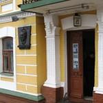 Музей Булгакова — в двадцатке лучших в мире литературных музеев