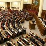 Осенью Украину поджидают достаточно странные проекты законов