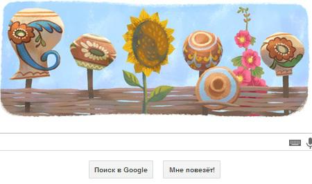 С Днем Независимости Google поздравил праздничным логотипом