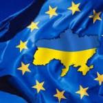 Брюссель радуется прогрессу Украину на пути в Европу