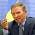 kuchma