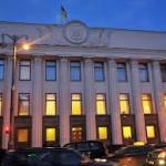 Сегодня депутаты Львовского областного совета вынесут вотум недоверия губернатору