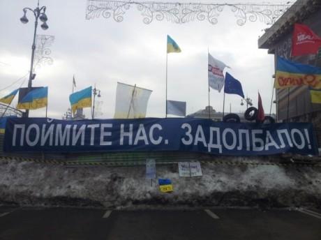 Янукович таки смог победить Майдан