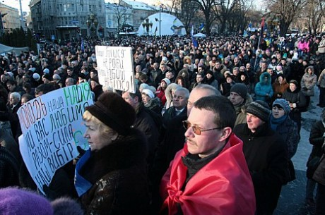 Львовский Евромайдан