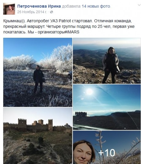iMARS оккупация Крыма