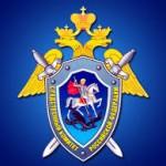 Следственный комитет РФ начал поиски Светланы Безпятой и Николая Смирнова