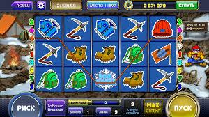 Как азартные игры помогают при депрессии?