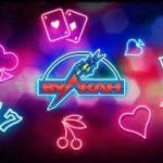 Вулкан казино приглашает азартных и веселых