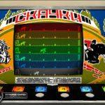 Выигрыш в казино – реально или нет сорвать крупный куш?
