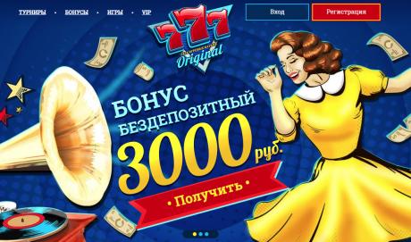 Легендарное казино для украинцев