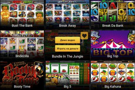 Лучший сервис азартных игр