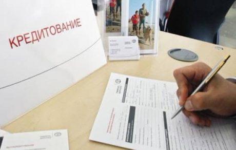 Услуги онлайн кредитования в Украине
