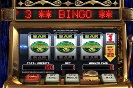 Лучший сервис онлайн казино
