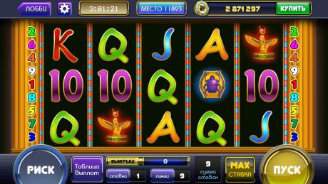 Играем в азартные игры и отдыхаем душой и телом