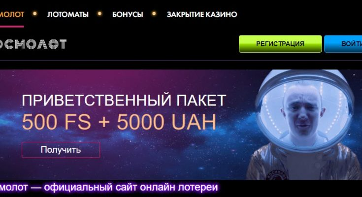 Вывод pokerstars старс review
