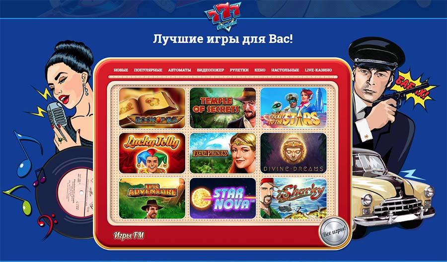 крупные выигрыши в казино в аппараты