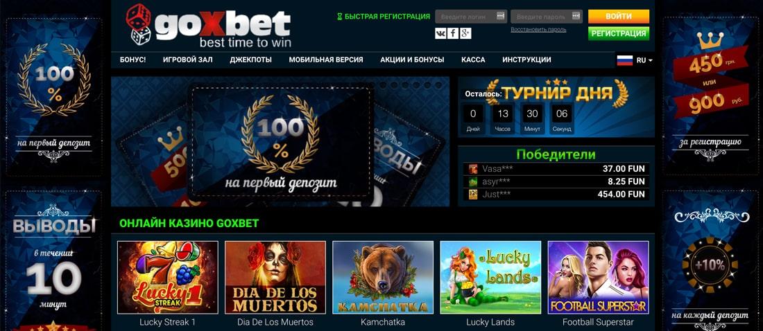 новости казино украина