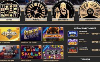рокс казино играть
