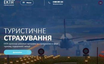 Скріншот сайту страхової компанії ЕКТА
