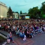 Концерт под открытым небом