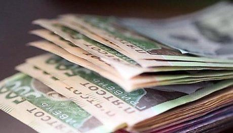 Де і в якій валюті краще розмістити депозит в 2019